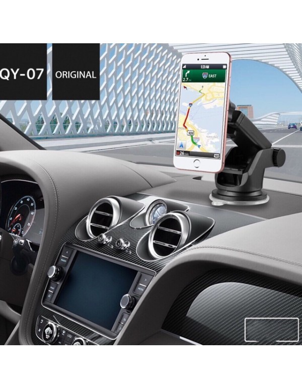 QY-07 Magnetic Mobile phone Long Car stand Holder